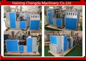China Safety Disposable Paper Coffee Cup Making Machine , Automatic Paper Cup Forming Machine on sale