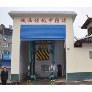 China Vertical Type Garbage Compression Station / Equipment 10m3 on sale