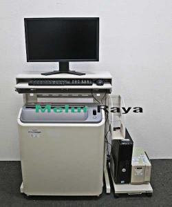 China Fuji Film FCR Prima Computed Radiography on sale