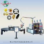 Pu tire molding machine/Pu car dashboard and bumper making machine