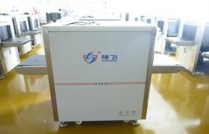 China 38MM Baggage Screening Equipment on sale
