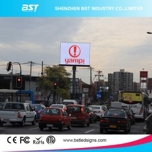China HD Floor Standing P8 Outdoor SMD LED Display RGB for Retail Store / Shopping Mall on sale