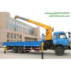 China Custermizing 12T feilong boom crane on dongfeng 6x4 truck chassis cargo truck sale price  WhatsApp:8615271357675 on sale
