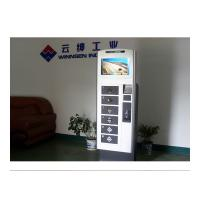 China 19 Inch Touch Screen LCD Cell Phone Charging Station Vending Machine Led Light Charger on sale