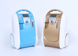 China Small  Secondary Filter Oxygen Concentrator Personal Medical Portable Oxygen Concentrator on sale