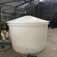 fish farm tank, fish farm tank Manufacturers and Suppliers at