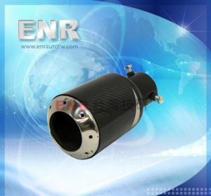 China SKT-102-8C exhaust tip on sale