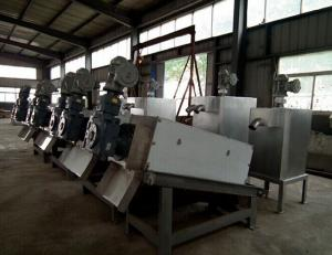 China Professional Sludge Dewatering Equipment Screw Filter Press For Sewage Sludge treatment on sale