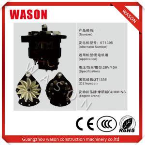 China Metal Material Cummins Generator Alternator 8HC3022F 7T2095 3T1395 6T1395 on sale