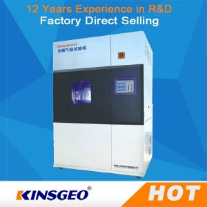 China Manual Automatic Air Cooled Textile Testing Equipment Fabric Inspection Machine with 12 Months Warranty on sale