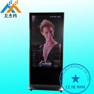 China High Resolution 42 Inch 1080P Outside Digital Signage Touch Screen / Totem Lcd Display on sale