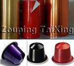8011 lacquered  aluminium foil for cofffee capsules 0.11mm