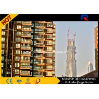 3T Load Internal Climbing Building Tower Crane For Lifting Heavy Equipment