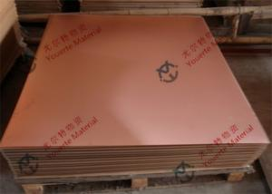China Customized TU1 TU2 TP1 TP2 Industry Copper Alloy Sheet , 1000mm to 6000mm Length Copper Plate on sale