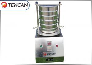 China Analytical Mini Sieve Shaker Machine , 6 - 8 Layers Powder Screening Equipment on sale