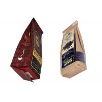 China Custom Printing Plastic Stand Up Barrier Pouches For Coffee Packaging on sale