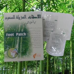 China Weight Loss Botanical Slimming Patches Chinese Detox Foot Patches Arabic hot sell egypt Iraq united Arab emirates Iran on sale