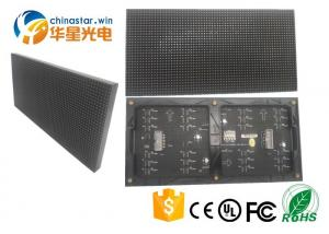 China Full Color Video Wall LED Display Indoor P4 LED Module 1500cd Brightness on sale