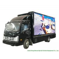 China Outdoor Mobile LED Billboard Truck , Vehicle Mounted LED Screen For Advertising on sale