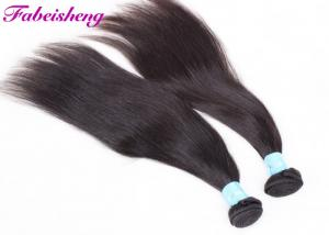 China Soft And Silky Unprocessed Virgin Brazilian Hair No Shedding And Tangling 10'' - 30 on sale