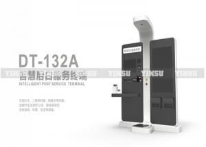 China Fashion Payment Touch Screen Kiosk / Self Service Terminal For Company Mall on sale