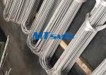S30403 / S31603 1 / 4 Inch Heat Exchanger Tube , Stainless Steel U Bend Welded Tube