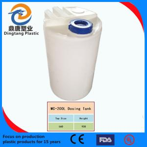 China Water Treatment chemical Tank ,Rotomoulding dosing tank on sale