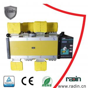 China Motorized Manual Transfer Switch Auto High Security Max +60ºC For Power System on sale