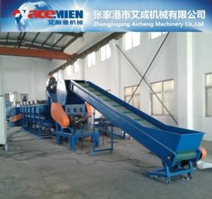 China PP PE HDPE LDPE plastic film bags woven bagplastic recycling machine washing machinery washing line (1000kg/h) on sale