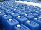 China Amino Trimethylene Phosphonic Acid,Potassium salt(ATMP•Kx) on sale