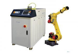China Silicon Steel Fiber Laser Welding Machine With 1064 Nm Laser Wavelength on sale