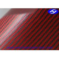 Matte Polyurethane Leather Fabric Twill Red Kevlar Carbon Fiber For Musical Instruments