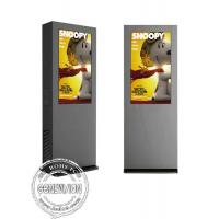 High Brightness Digital Signage Outdoor Displays 46 Inch Air Conditioning Advertising Player