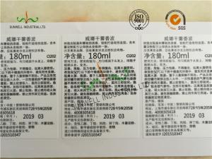 China Waterproof Adhesive Sticker Labels With Matt Lamination For Shampoo on sale