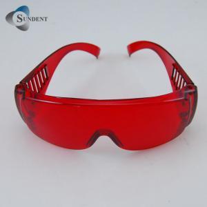 China Dental Protective glasses dental UV protected safety glasses on sale