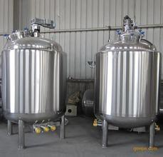 China Chemical and pharmaceutical industrial reactor , stainless steel vessels on sale