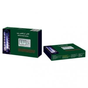 China Digial Quran mp4 player R5201 on sale
