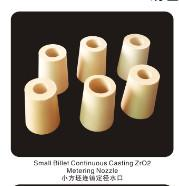 China Zirconia Metering Nozzle For Steel Billets Continuous Casting Strong Chemical Stability on sale