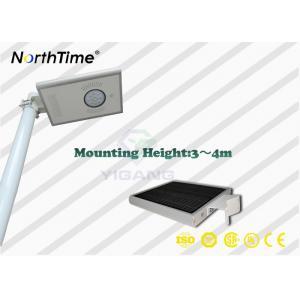 China 4 Rainy Days Lighting Time18W Solar Panel Solar Garden Street Lights LED Street Lamp on sale