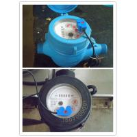 15mm - 25mm AMR Compatible Water Meter With Pulse Output Multi Jet Remote Reading