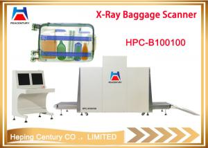 China X ray airport machine luggage scanner using for pallet baggage inspection on sale