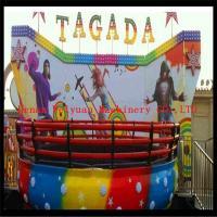 Sale children play attractive fairground rides disco tagada