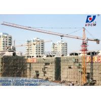 China TC5025 Topkit Tower Crane 165ft 50m Lifting Jib 8t Max.Load in Qatar on sale