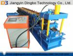 Galvanized Coil Steel Shelving Box Beam Rack Roll Forming Machine With Wall Plate Chain Drive
