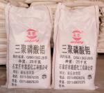 Anti Corrosion Aluminum Tripolyphosphate , Stpp Phosphate CAS 13939-25-8