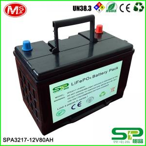 China 12V Rechargeable lithium ion battery for solar street light SPA3217 on sale
