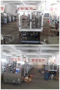 China Machine de remplissage stratifiée par machine remplissante de tube de pâte dentifrice de cachetage de certificat de la CE on sale
