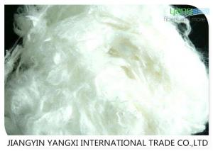 China 1.67 Dtex Viscose Rayon Staple Fibre Eco Friendly With High Purity And Whiteness on sale