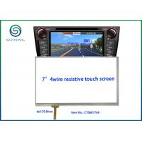 """Generic 7"""" Outline Dimension 6.8"""" Viewing Area 4 Wire Resistive Touch Screen With ITO Glass To ITO Film Structure"""