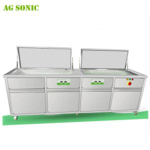 China Customized Industrial Ultrasonic Cleaner with Rinsing Tank Drying Tank 40khz on sale